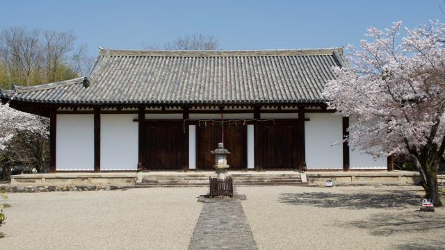 新薬師寺の本殿