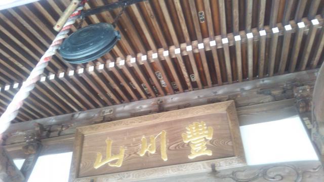 神奈川県徳寿院の本殿