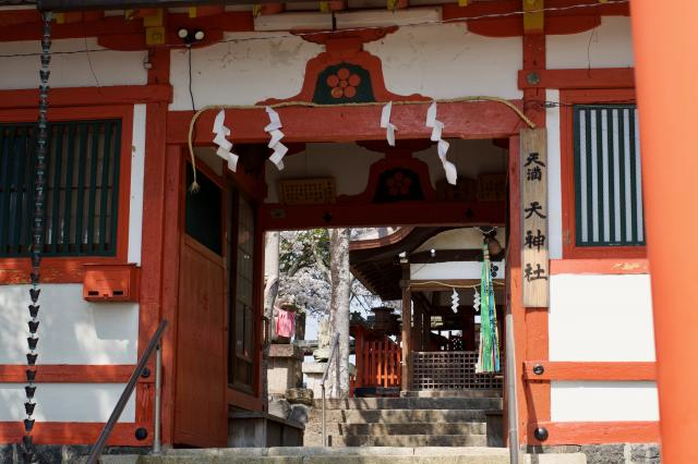 奈良県天神社の本殿