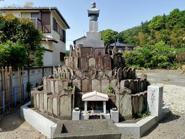 竜源院のお墓