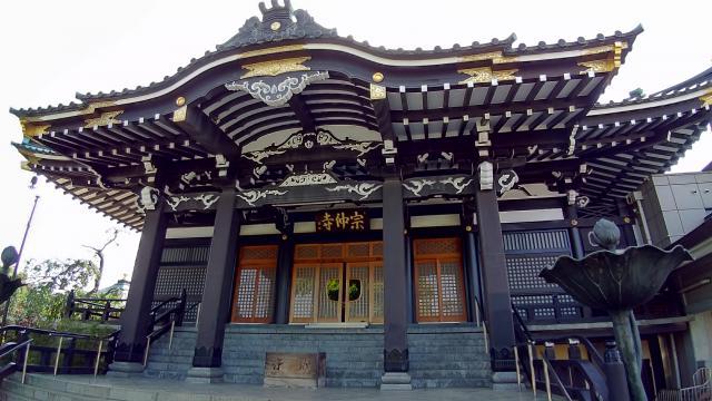 宗仲寺の本殿