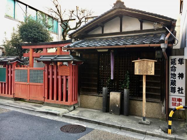 奈良県隼神社の本殿