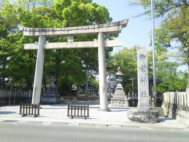 御裳神社の鳥居