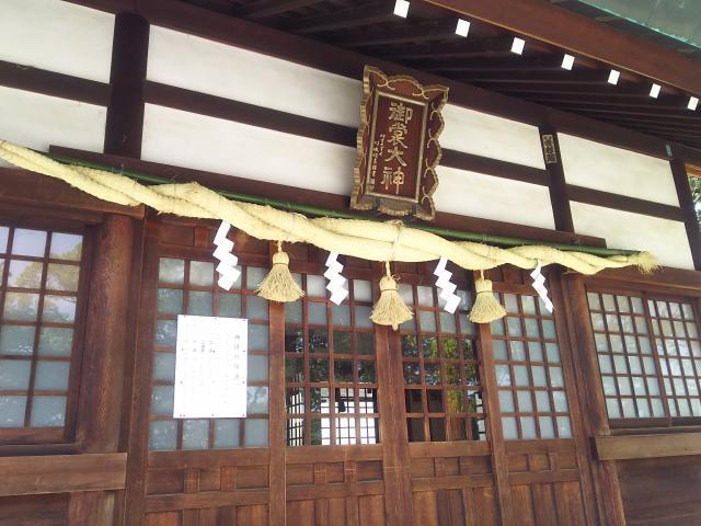御裳神社の本殿