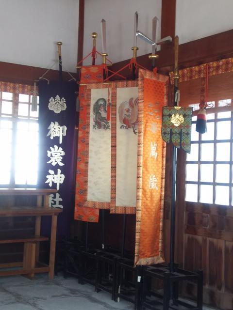 御裳神社(愛知県二子駅) - 本殿・本堂の写真