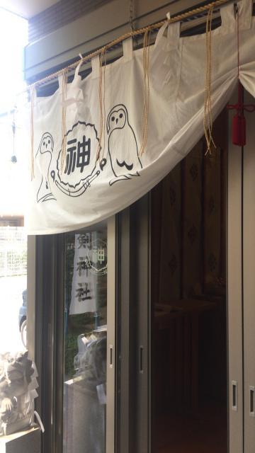 埼玉県剣神社の本殿