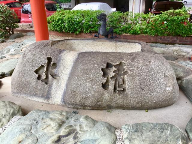 愛知県稲荷神社の手水