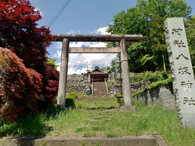 四萬部寺の近くの神社お寺|八坂神社