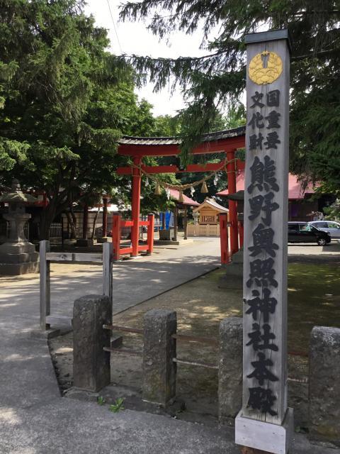 熊野奥照神社の鳥居