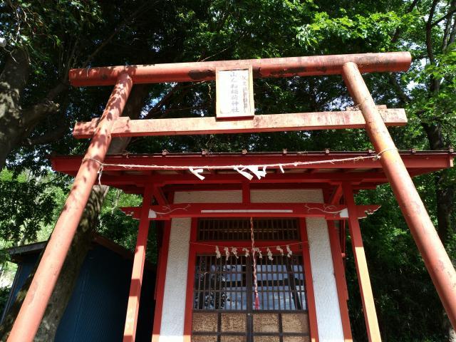 山んね稲荷神社の鳥居