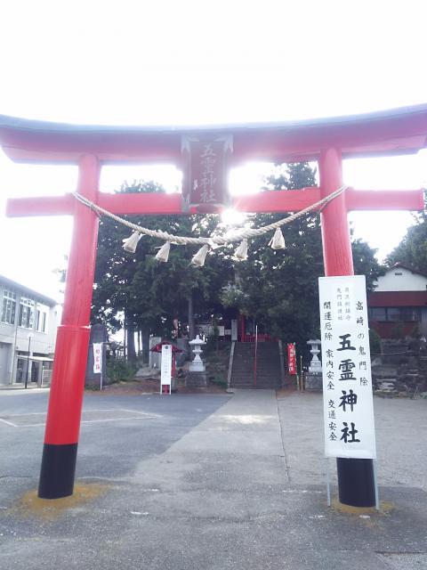 群馬県五霊神社の鳥居