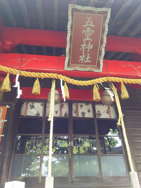 群馬県五霊神社の本殿