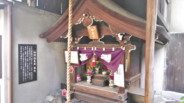京都府高松神明神社の本殿