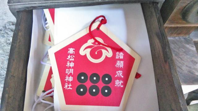 高松神明神社の絵馬