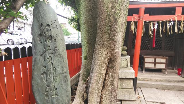 龍田稲荷神社の建物その他