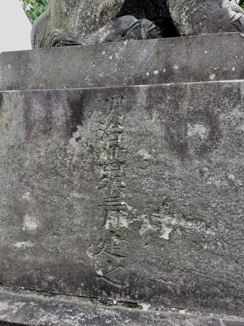 太田神社の建物その他
