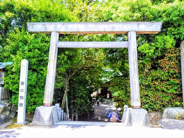 愛知県萱津神社の本殿