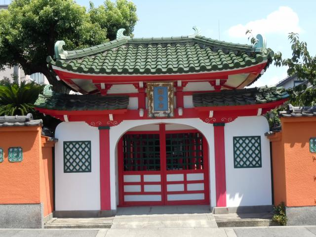清寿院(関帝廟)の山門