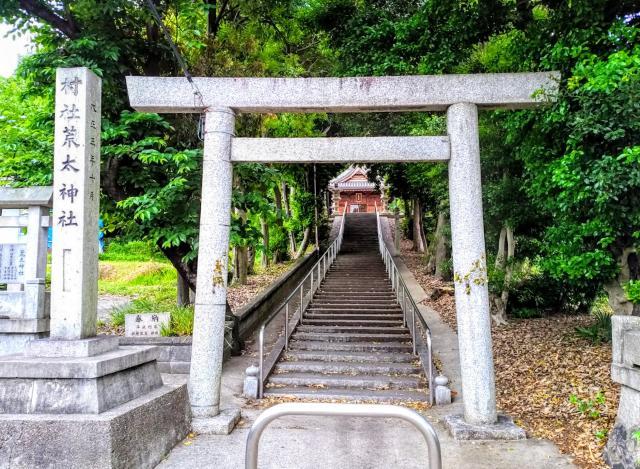 愛知県荒太神社の本殿