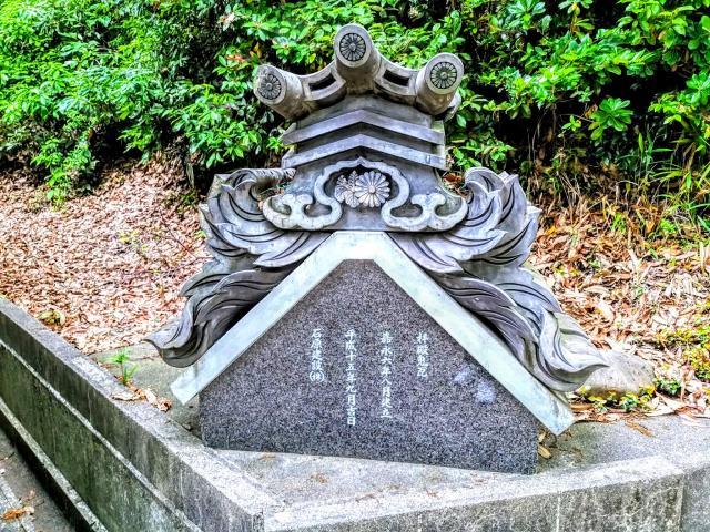荒太神社の建物その他