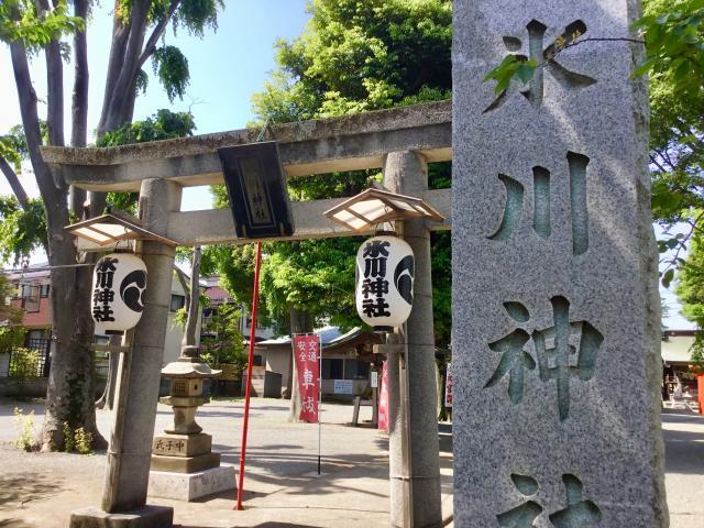 神奈川県相模原氷川神社の鳥居