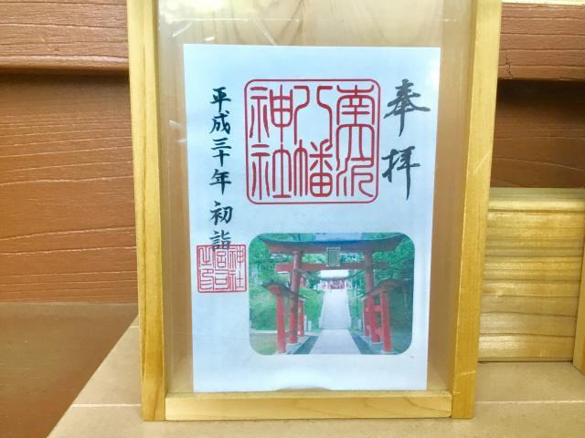 東京都八王子市南大沢1丁目 - Yahoo!地図
