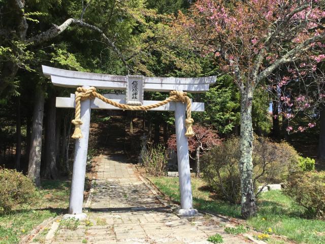 信濃境神社の鳥居