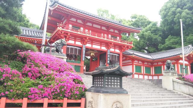 """""""八坂神社"""""""