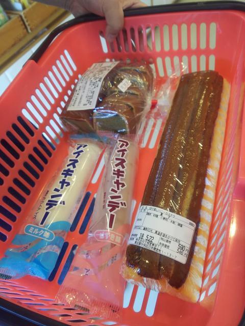 菓祖神社の食事