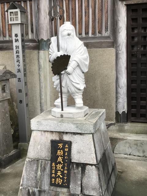 大分県尺間神社の像