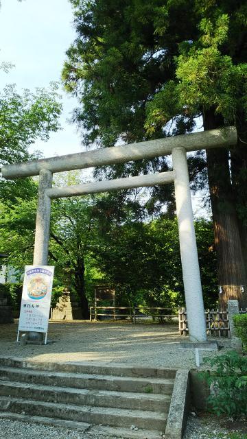 栃木県大田原神社の鳥居