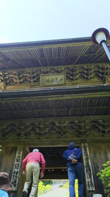 栃木県雲巌寺の山門