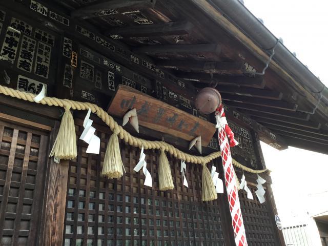 埼玉県薬師神社の本殿