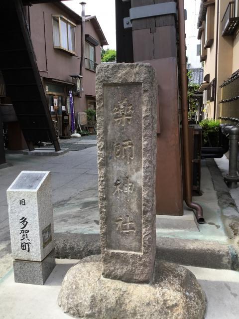 埼玉県薬師神社の建物その他
