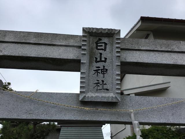 千葉県白山神社の本殿