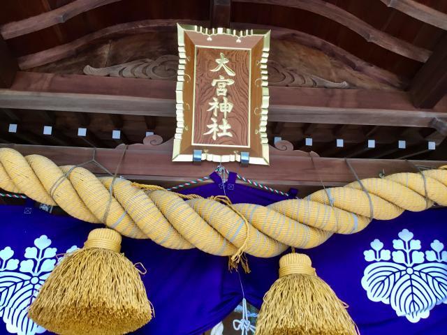 千葉県大宮神社の本殿