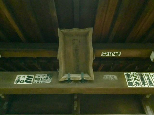東京都四本木稲荷神社の本殿