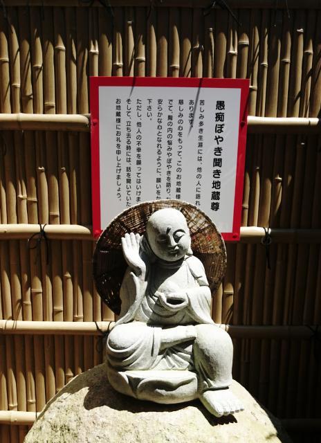 塩澤寺の地蔵