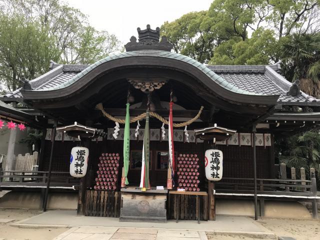 大阪府姫嶋神社の本殿