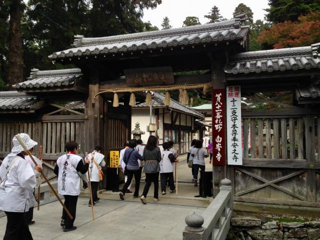 香川県白峯寺の山門