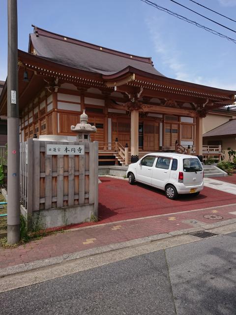 本円寺の本殿