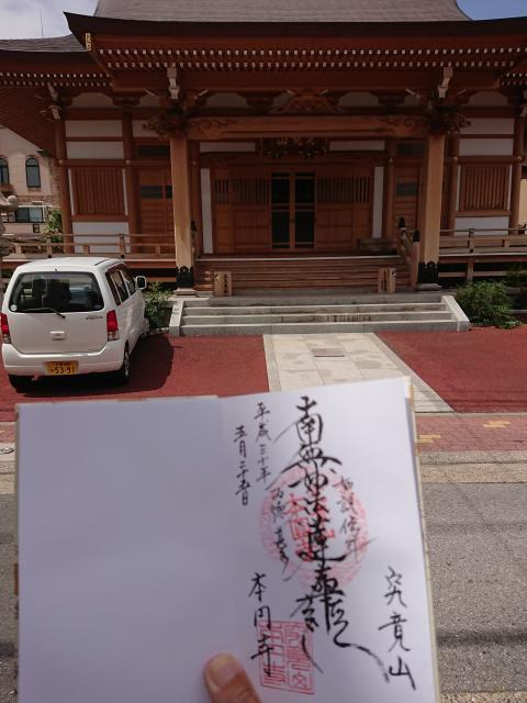 本円寺の建物その他