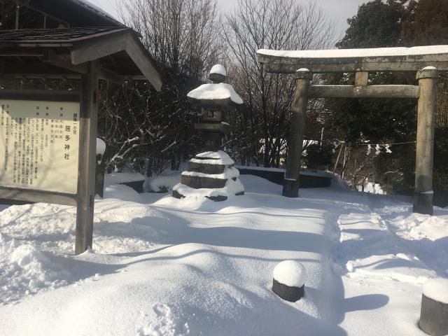 新潟県居多神社の鳥居