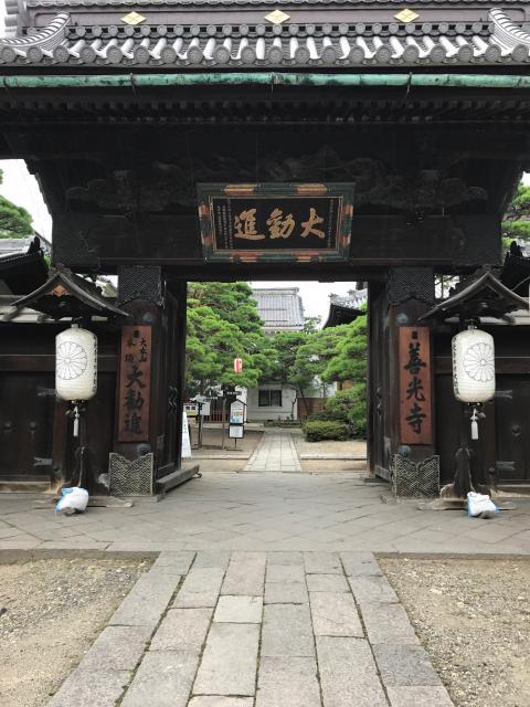 長野県善光寺大勧進の山門
