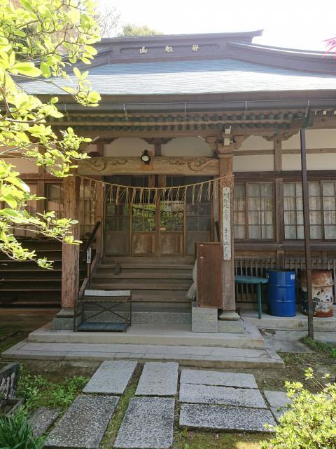 岩船地蔵尊の近くの神社お寺|東陽寺