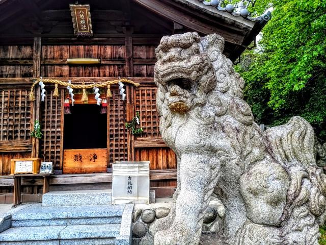 八柱神社の狛犬