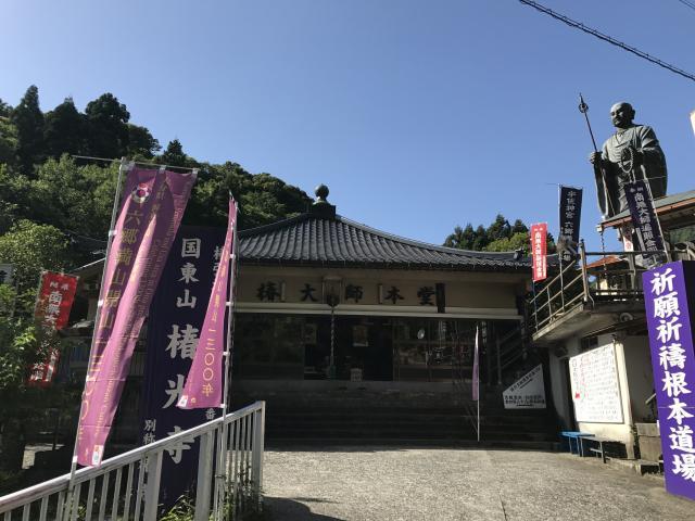 大分県椿光寺の本殿