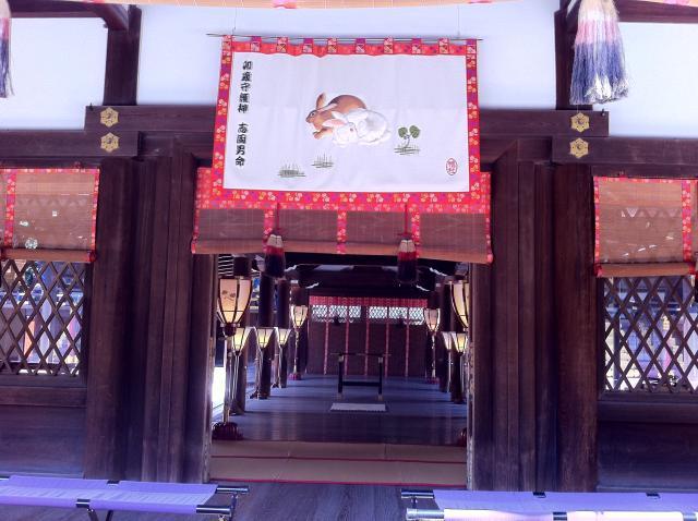 京都府賀茂御祖神社(下鴨神社)の本殿