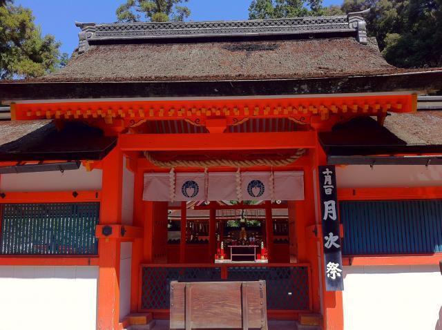 京都府吉田神社の本殿