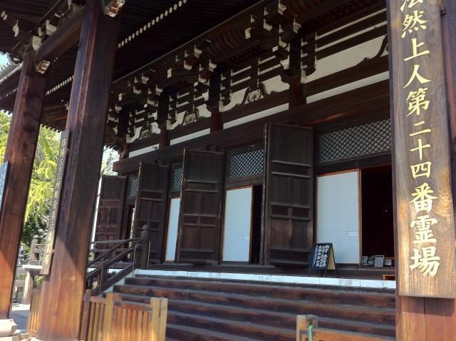 京都府金戒光明寺の本殿